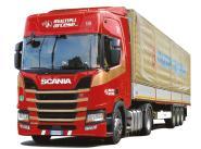 AWM LKW Scania CR/Aerop. PrSZ Multipli Arcese