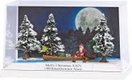 Busch Diorama: Christmas XXIV 7618