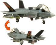 Hogan Wings 1:200 F-35B US Marines BF-01 open canopy