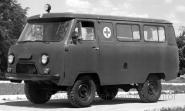 Premium Classixxs 1:18 UAZ 452A Ambulance (3962) - NVA