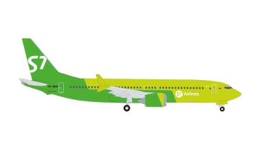 Herpa Wings 1:500 Boeing 737 Max 8 S7 Airlines 534260