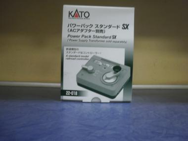 Kato Power Pack Standard SX (ohne Netzteil)  mit Standlichtfunktion; passend. NT