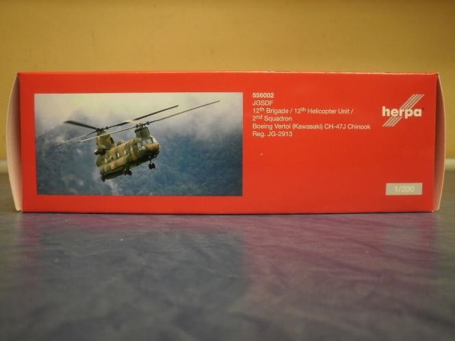 Herpa Wings 1:200 Boeing CH-47 Chinook JGSDF 12th Briga